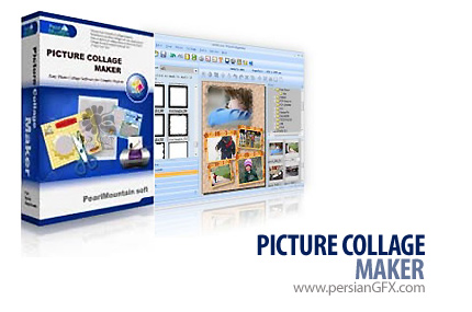 ساخت آلبوم عکس، تقویم، کارت تبریک، کارت دعوت، پوستر و Collage توسط Picture Collage Maker Pro 2.3.0 build 2912