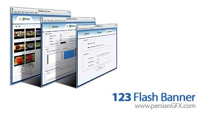 ساخت بنر های جذاب تبلیغاتی فلش توسط 123 Flash Banner 1.0.0.1