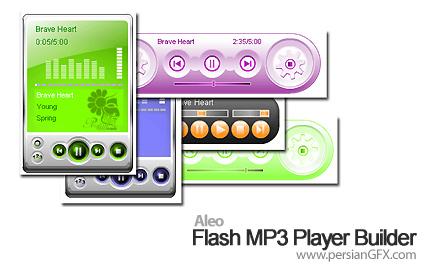 تبدیل فایل ها با فرمت های MP3 و WAV به فایل های کم حجم با فرمت فلش SWF توسط Aleo Flash MP3 Player Builder 3.2