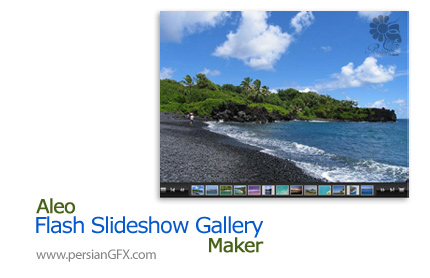 ساخت آلبوم تصاویر فلش و اسلایدشو توسط Aleo Flash Slideshow Gallery Maker 1.5