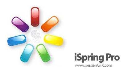طراحی فایل های فلش به کمک فایل های پاورپوینت با FlashSpring iSpring Pro 3.1.2040