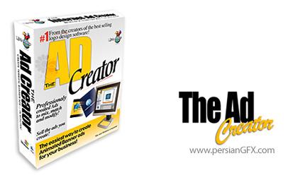 ساخت بنرهای تبلیغاتی توسط Laughingbird The Flash Ad Creator 2.5