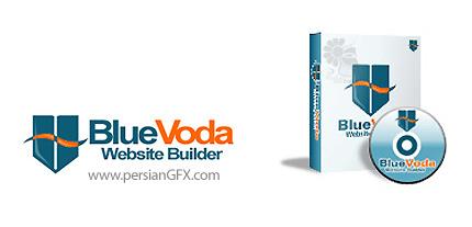 ساخت سریع و راحت وب سایت توسط BlueVoda: Website Builder 9.22