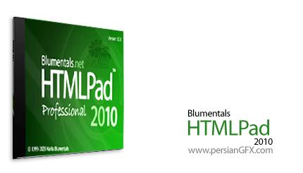 ایجاد و ویرایش تگ های HTML توسط نرم افزار Blumentals HTMLPad 2010 Pro 10.0.2.118
