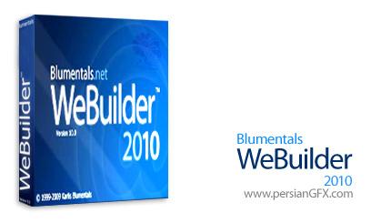 ویرایش کدهای برنامه نویسی طراحی سایت توسط Blumentals WeBuilder 2010.10.0.2.118