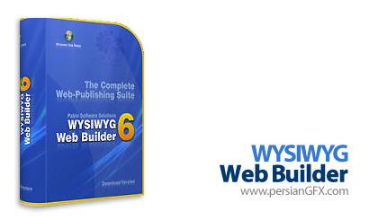 ساخت صفحات وب با WYSIWYG Web Builder 6.1.2