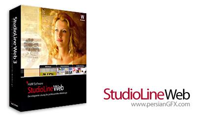 طراحی و ساخت صفحات وب توسط نرم افزار H&M StudioLine Web 3.70.18.0