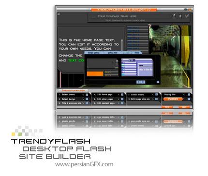 طراحی سایت های حرفه ای تمام فلش با Trendy Flash Site Builder 1.0