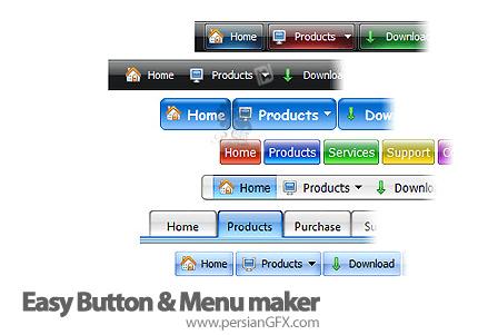 نرم افزار Easy Button & Menu maker 1.6.0.8 جهت ساخت دکمه ها و منوهای وب