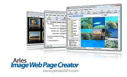 ساخت آلبوم ها و گالری های عکس تحت وب با Arles Image Web Page Creator 8.2.1
