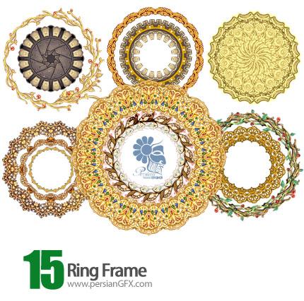 مجموعه قاب عکس ها و حاشیه های سنتی - Ring Frame