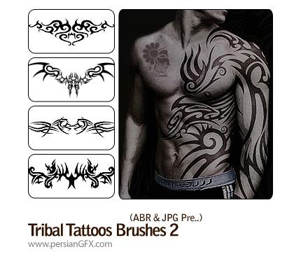 براش های خال کوبی قبیله ای جذاب شماره دو - Tribal Tattoos Brushes 02