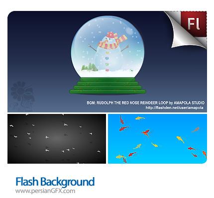 پس زمینه های انیمیشنی فلش زیبا - Flash Background