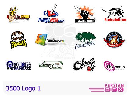 سه هزار و پانصد لوگوی متنوع شماره یک - 3500 Logos 01