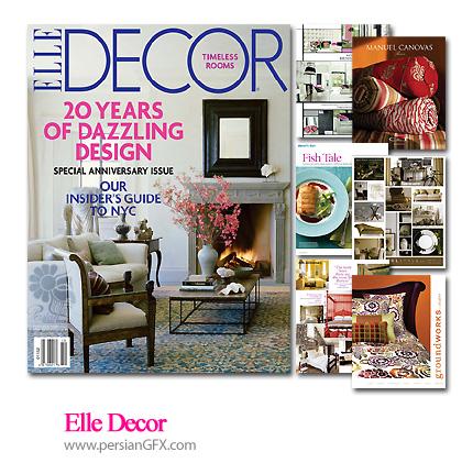 مجله دکوراسیون و طراحی داخلی 2009 - Elle Decor Magazine