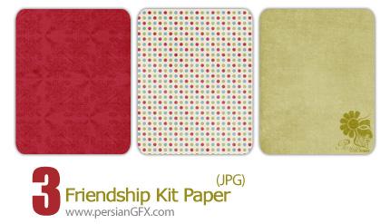 سه نمونه پترن رنگی - Friendship Kit Paper