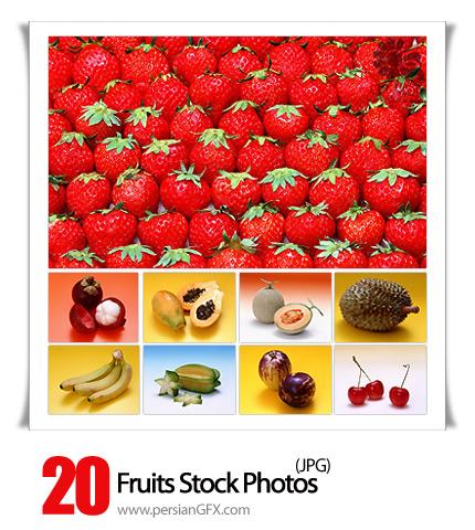 تصاویر زیبا از شاه میوه ها - Fruits Stock Photos