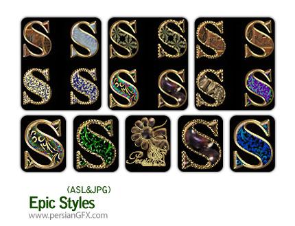 نمونه استایل های قدیمی و حماسی - Epic styles