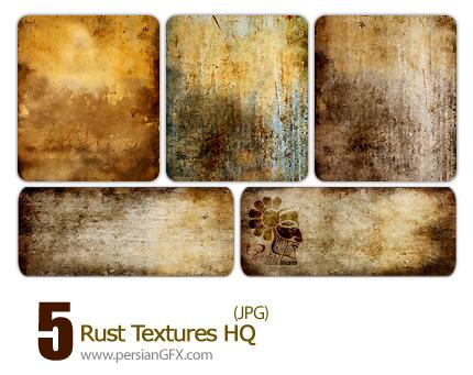 بافت زنگ زده کیفیت بالا - Rust Textures HQ