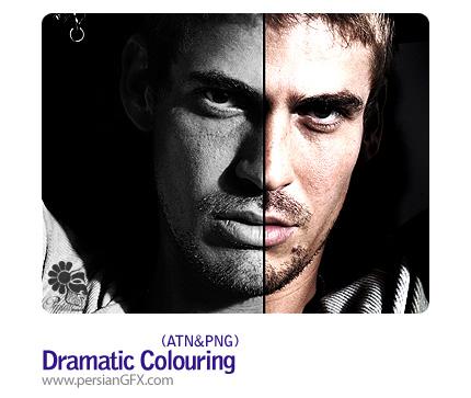 اکشن رنگ آمیزی چشمگیر - Dramatic Colouring