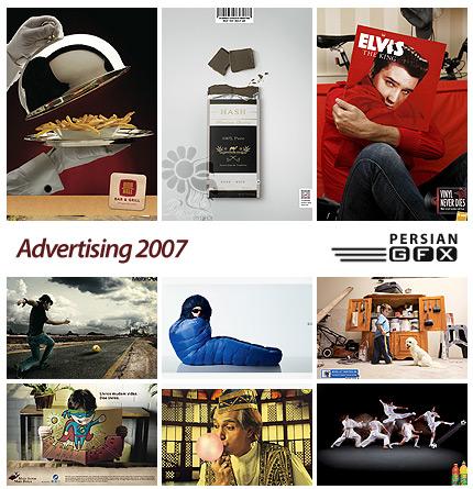 تصاویر تبلیغاتی 2007 - Advertising 2007