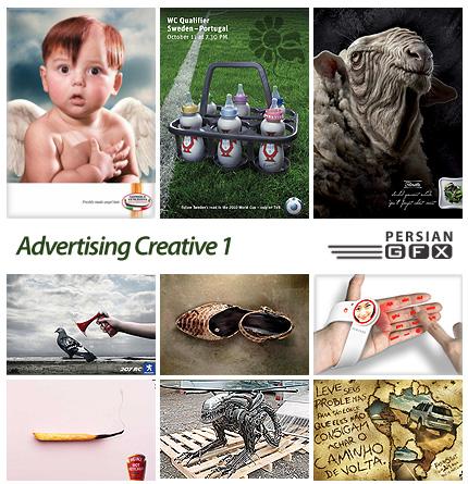 تصاویر تبلیغاتی زیبای شماره یک - Advertising Creative 01