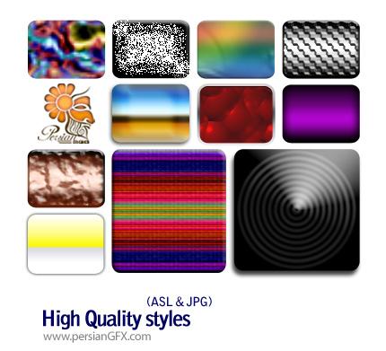 استایل های زیبا با کیفیت بالا - High Quality styles