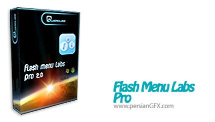 ساخت انواع منوهای سایت به صورت فلش با Flash Menu Labs Pro 2.08