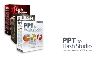 تبدیل اسلاید های نمایشی به انیمیشن های فلش توسط PPT To Flash Studio 1.2
