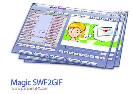 تبدیل فرمت SWF به فرمت GIF توسط Magic SWF2GIF 1.35