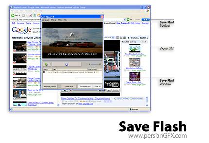 دریافت فایل های فلش از صفحات وب با Save Flash 4.1 Build 0328