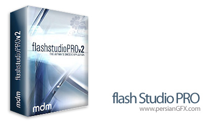 افزایش توانمندی های Macromedia Flash توسط Flash studio pro 1.8.1