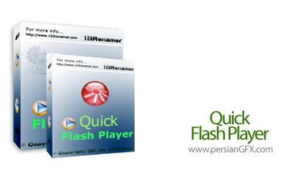 جستجو و مشاهده فایل های فلش توسط Quick Flash Player 1.3