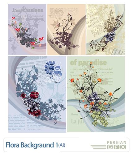 تصاویر زیبای وکتور گل شماره یک - Flora Backgraund 01