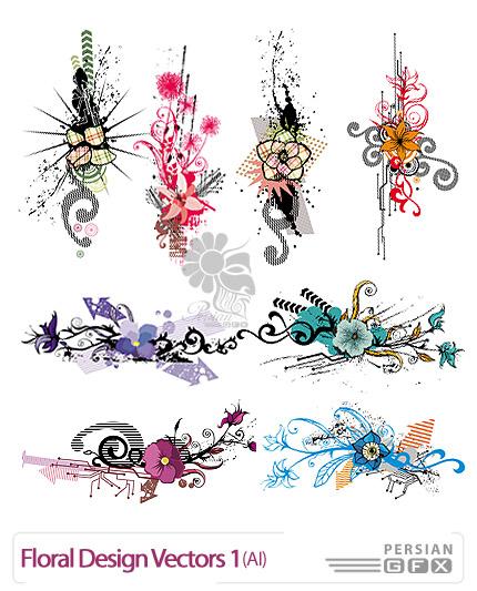 مجموعه تصاویر وکتور با طراحی گل شماره یک - Floral Design Vector 01