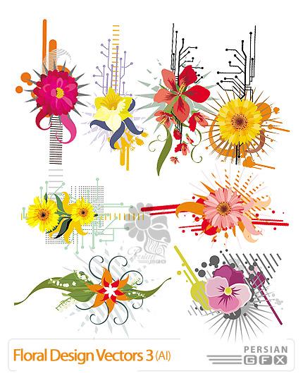 مجموعه تصاویر وکتور با طراحی گل شماره سه - Floral Design Vector 03