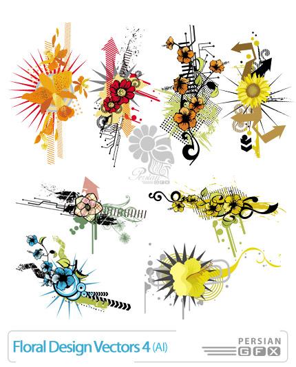 مجموعه تصاویر وکتور با طراحی گل شماره چهار - Floral Design Vector 04