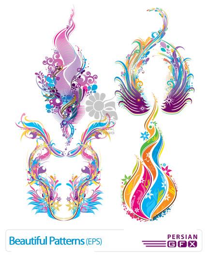 طرحهای زیبای وکتور  - Beautiful Patterns