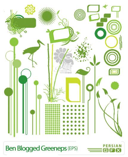 طرح های وکتور سبز - Ben Blogged Green