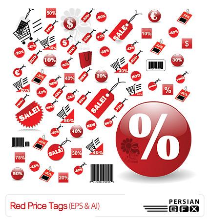 تیکت های وکتور مرتبط با فروش - Red Price Tags