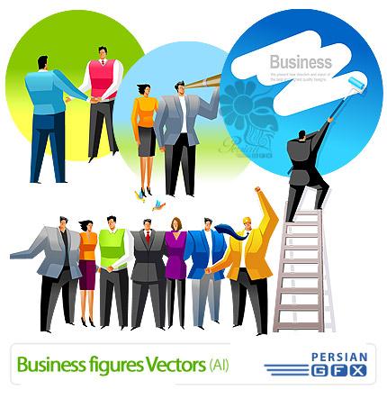 وکتور پیکره های تجاری - Business Figures Vectors