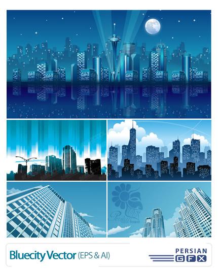 وکتور شهر آبی - BlueCity Vector