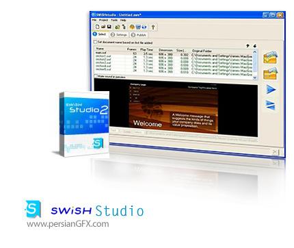 تبدیل فایل های فلش به فایل های اجرایی توسط Swish Studio 1.0