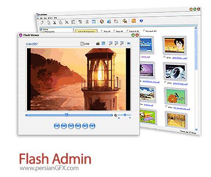 مدیریت و کنترل فایل های فلش توسط FlashAdmin 1.01