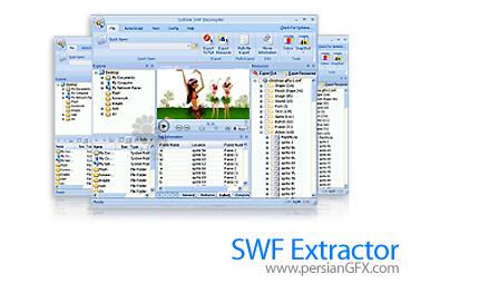 استخراج تمامی منابع صوتی و تصویری در یك فیلم فلش و یا فایل SWF با SWF Extractor 2.2