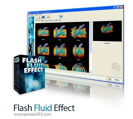 ساخت افکت های انیمیشنی با Increditools Flash Fluid Effect 1.0