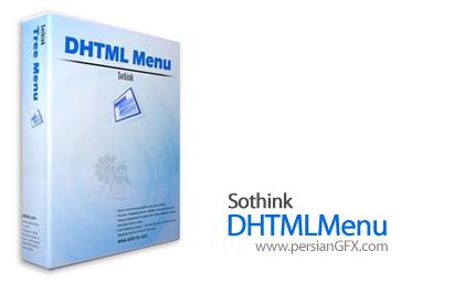ساخت منو برای وب توسط Sothink DHTML Menu 9.2 Build 90326