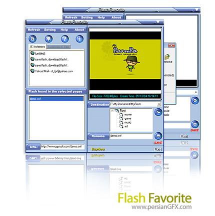 دانلود و ذخیره فایل های تصویری فلش با Flash Favorite 1.8.1