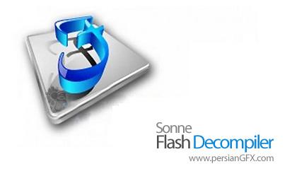 بازیابی فایل های فلش به حالت قبل از ذخیره سازی با Sonne Flash Decompiler 5.2.1.2176