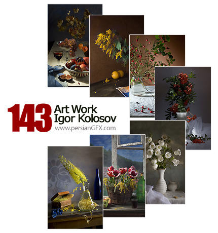 صد و چهل وسه اثر از آثار هنری ایگور - Art Work Igor Kolosov